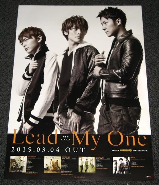 t12 告知ポスター [Lead リード] My One