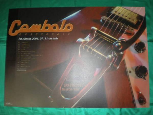 Cembolo チェンバロ GRASSROOTS グラスルーツ B2サイズポスター