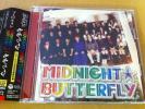 フェロ☆メン/MIDNIGHT☆BUTTERFLY(CD+DVD)★諏訪部順一鳥海浩輔