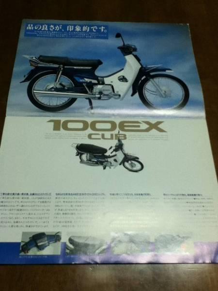 HONDA タイホンダ カブ100EX CUB100EXカタログ_画像2