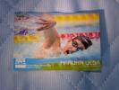 12BBM 競泳日本代表 #07 ◆ 上田春佳