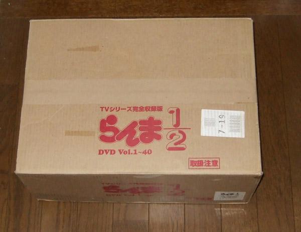 新品 らんま1/2 TVシリーズ完全収録版 DVD-BOX_画像1