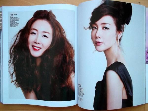 [チェ・ジウ]韓国雑誌切り抜き8P./2013年9月号