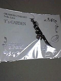 岡村孝子「T's GARDEN」天然石ストラップAタイプ新品未開封
