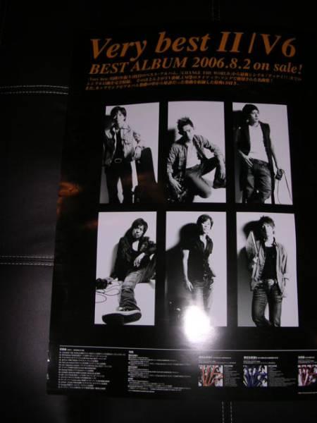 V6 B2ポスター Very best Ⅱ
