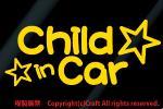Child in Car+星☆/ステッカー(黄,チャイルドインカー)