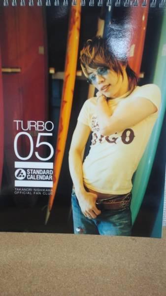 T.M.Revolution ファンクラブ限定カレンダー2005年用☆西川貴教 ライブグッズの画像