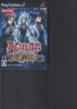中古美品PS2 ディー・グレイマン 奏者ノ資格 D.Gray-man