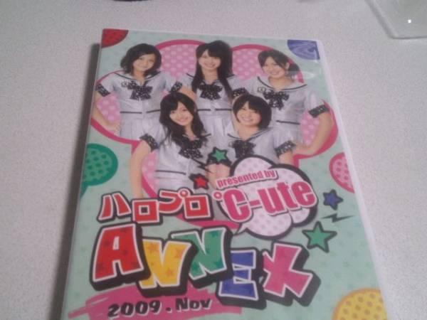 ℃-ute /ハロプロANNEX 2009 ライブグッズの画像