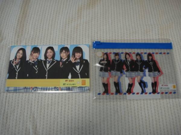 送料無料 SKE48 ゆうちょ マルチケース と スライダーポーチ