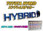 NHP10アクア【AQUA】 ハイブリッド ステッカー HYBRID s