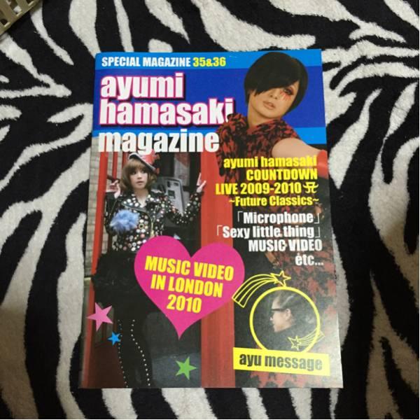 ayumi hamasaki magazine 35&36 美品