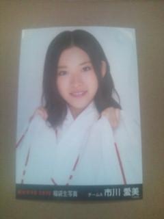 AKB48☆2015福袋生写真☆市川愛美 ライブ・総選挙グッズの画像