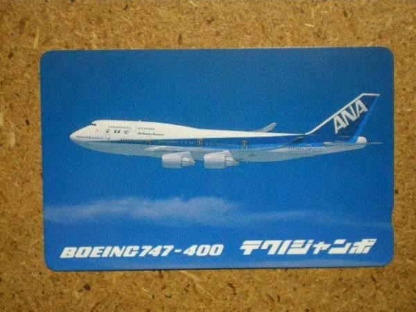 hi/DU2・航空 全日空 ANA B747-400 テレカ_画像1