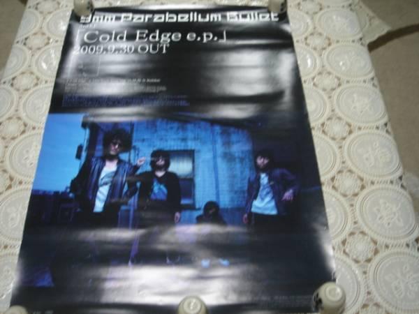 未使用!告知ポスター 9mm Parabellum Bullet/ Cold Edge e.p.