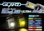 人気のイエロー入荷!超発光システム 悪天候に強い! K`SPEC GLANZ H8/H9/H11/H16 LED イエローフォグ 黄色 ケースペック フォグランプ