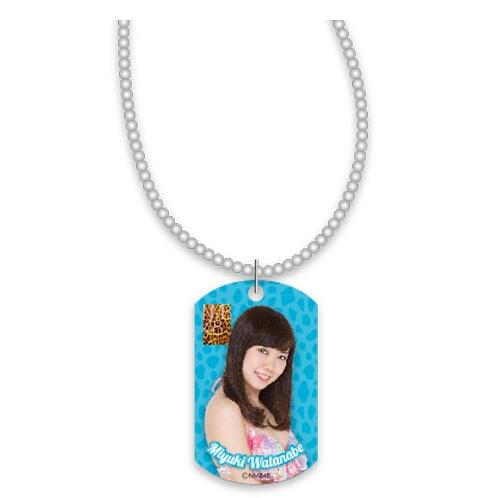 AKB48ショップNMB48ドッグタグ風ペンダント渡辺美優紀 ライブ・総選挙グッズの画像