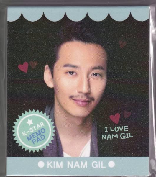 ☆New!■キム・ナムギル■写真付【メモパッド200枚】☆韓国