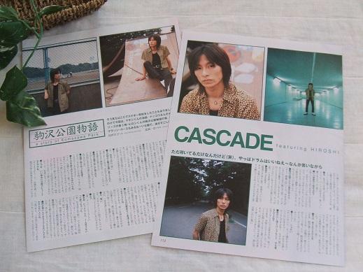 レア? ★クール!! CASCADE/HIROSHI/ネスミス/STEEL*ステキな切り抜き♪