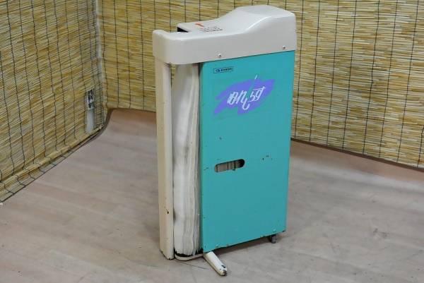 * corporation can sei umbrella sack automatic installation vessel ..... umbrella sack stand *