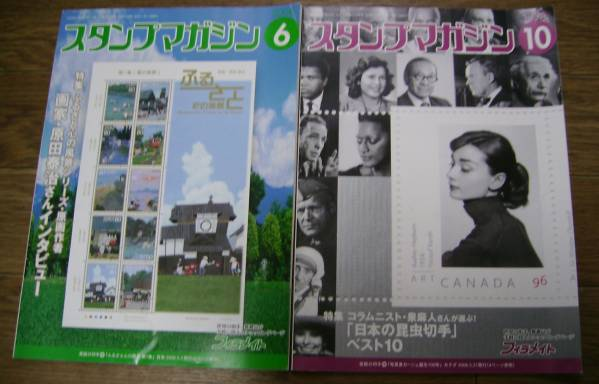 Stamp magazine in 2008, 6 on No. 10 on No. 2 books.
