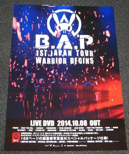 ±8 告知ポスター B.A.P[1ST JAPAN TOUR LIVE -WARRIOR Begins]