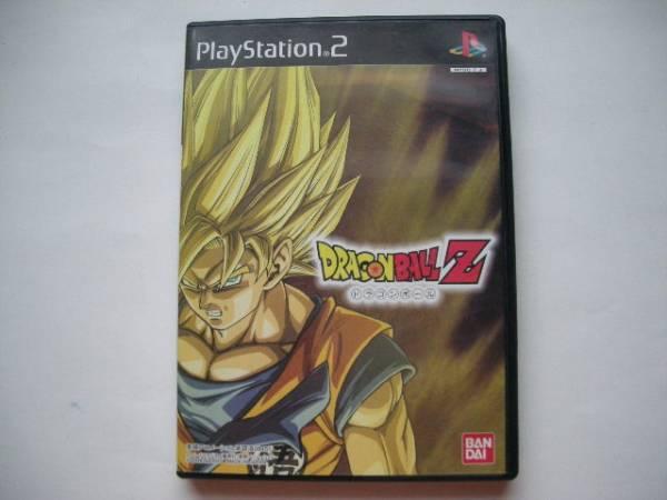 PS2ソフト ドラゴンボールZ