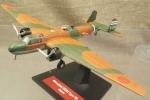★日本海軍 三菱 G3M2 九六式陸上攻撃機 1/144 916009