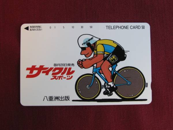 ○●○レア非売品 サイクルスポーツ 未使用テレカ50度数 ○●○_画像1