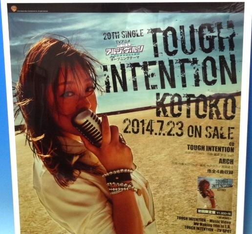 KOTOKO ポスター TOUGH INTENTION CD 販促品 貴重 非売品 新品