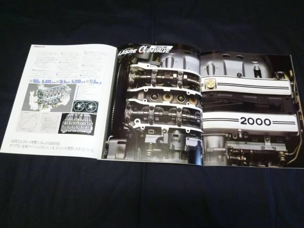 【¥2000即決】マークⅡ GX61/MX61/SX60/GX60G型 本カタログ昭57_画像3