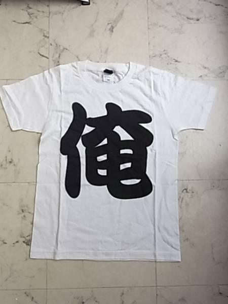 エレファントカシマシ◎2010夏フェス☆俺Tシャツ*完売品♪新品