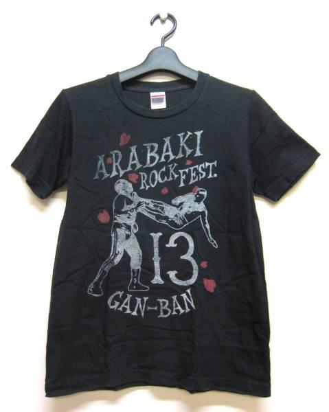 アラバキロックフェス2013GANBANドロップキックTシャツ荒吐岩盤
