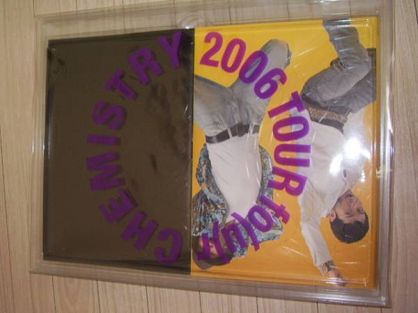 ★CHEMISTRY(ケミストリー)2006年ツアーパンフレット★