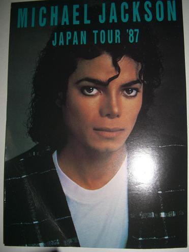 テレフォンカード◆マイケルジャクソンJAPAN TOUR 87◆ ライブグッズの画像