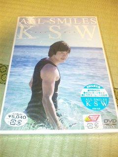 未開封DVDクォンサンウ/ALL SMILES KSW ライブグッズの画像