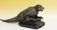 【未開封】 エクスプラス 「少年リック」 限定 大怪獣シリーズ 恐竜戦車 (ウルトラセブン より)