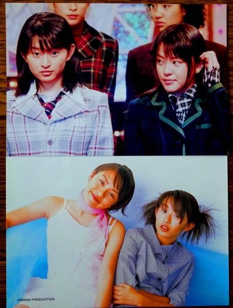 ★レア・新品★SPEED 写真 2枚セット ⑥/HIRO & ERIKO