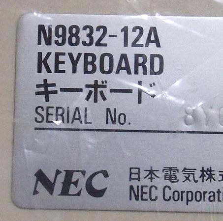 NEC N9832-12A キーボード [管理:KJ-49]_画像3