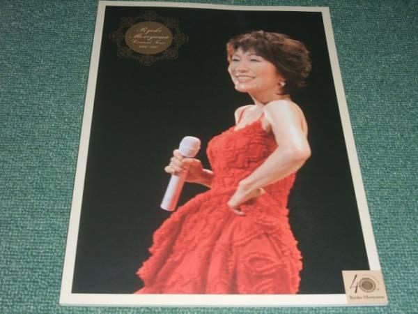 ★即決★パンフ森山良子【Concert Tour 2006-2007】★