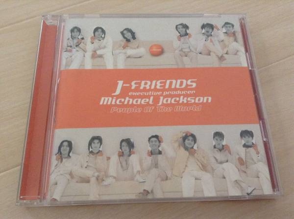 J-FRIENDS「People Of The World」CD