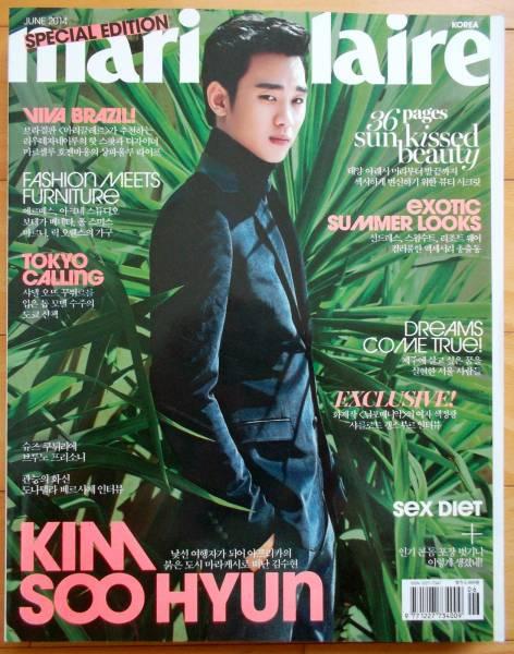 [キム・スヒョン]韓国雑誌切り抜き18P+表紙/Marie Claire/2014年