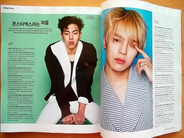 [MONSTA X] 韓国雑誌切り抜き6P/2016年2月号