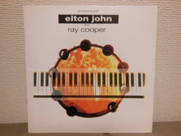 ●エルトン ジョン Elton John Ray Cooper パンフレット 1995年