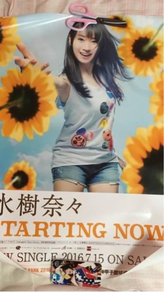ラスト1点 水樹奈々 台湾版 STARTING NOW! ポスター 特典