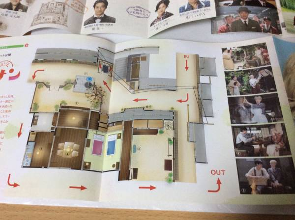 NHK「マッサン」リーフ&ポストカード2種&見取り図計6点_画像3