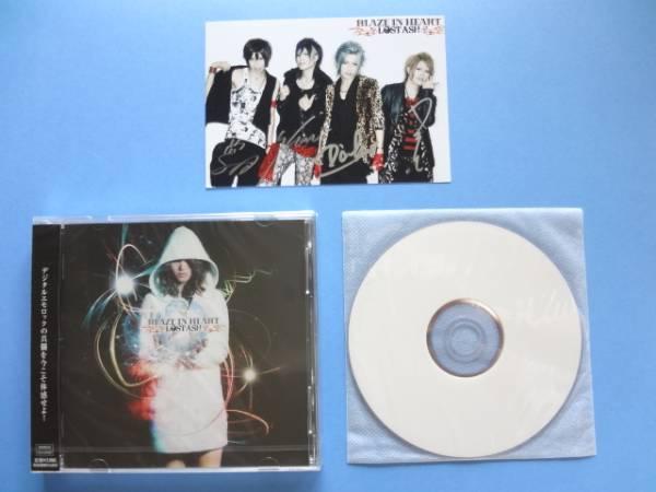 LOST ASH直筆サイン生写真&BLAZE IN HEART&タワレコ特典DVD