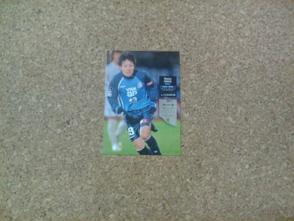 Jリーグ トレーディングカード 2010 No.258 西野誠_画像1