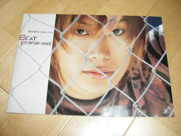 kimeru/ツアーパンフレット2006/BEAT PERFOMANCE