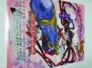★ アニメジャパン2014 魔法少女大戦 クリアファイル ★